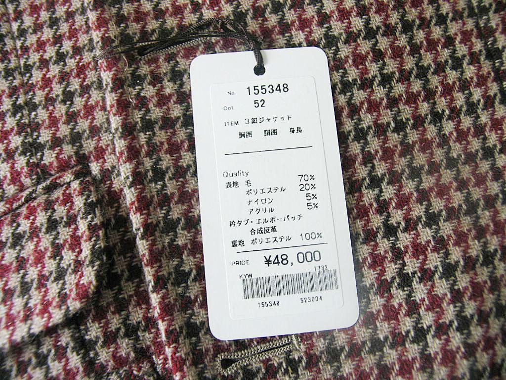 秋冬 ジャケット ツイード ガンクラブチェック 段返り3つボタン 【チェンジポケット付】【ウール素材】 メンズ ブレザー トラッド OXFORD CLASSIC PremiumLine 4852 A8
