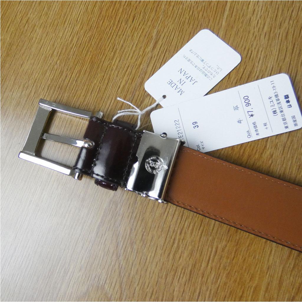 KIETHの日本製 牛革ベルト 2239 ブラウン 36インチ