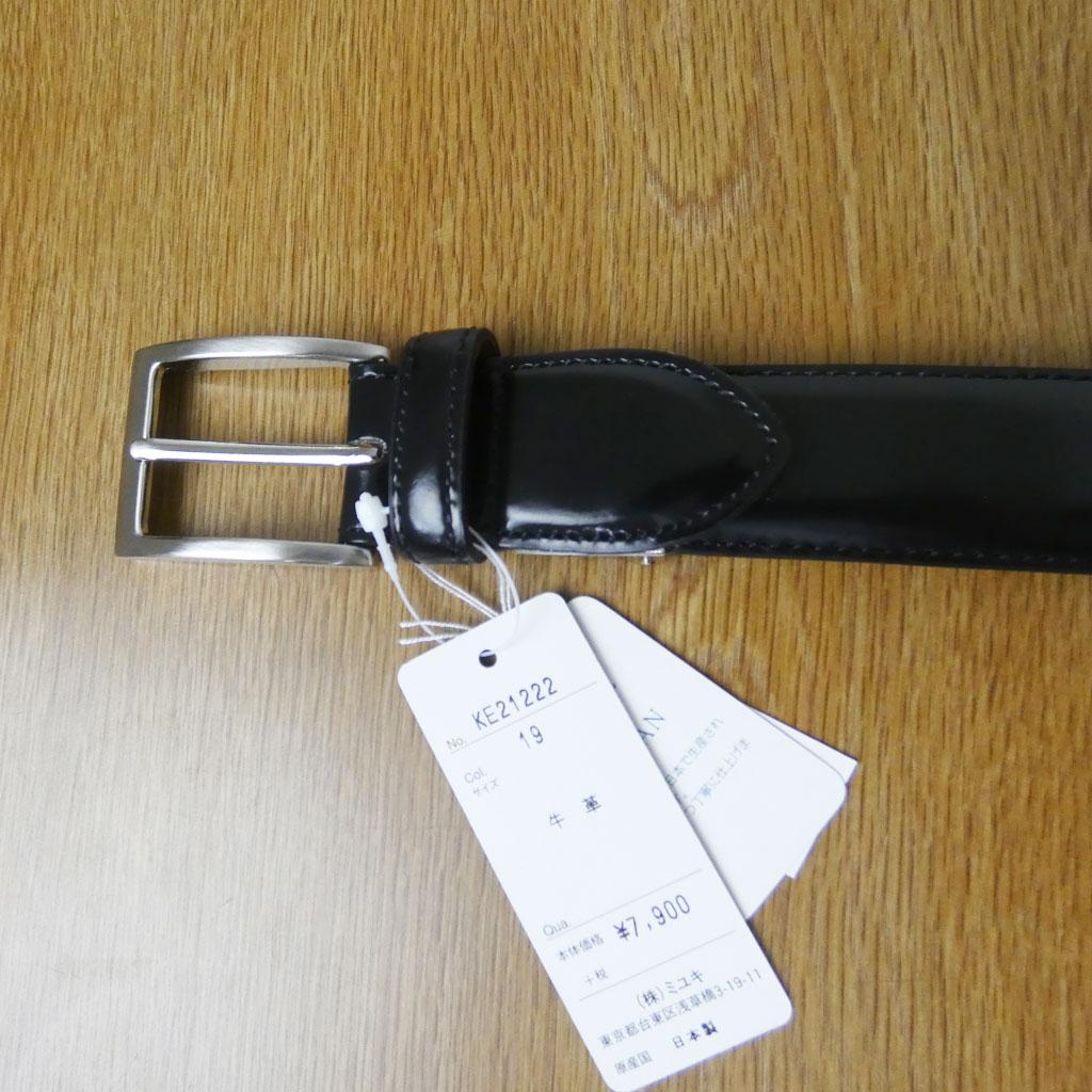 KIETHの日本製 牛革ベルト 2219 ブラック 36インチ