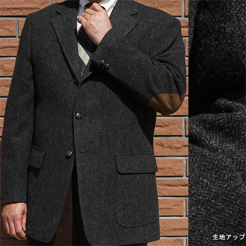 OXFORD CLASSIC 秋冬エアロツイードジャケット ブラック 2109   AB7