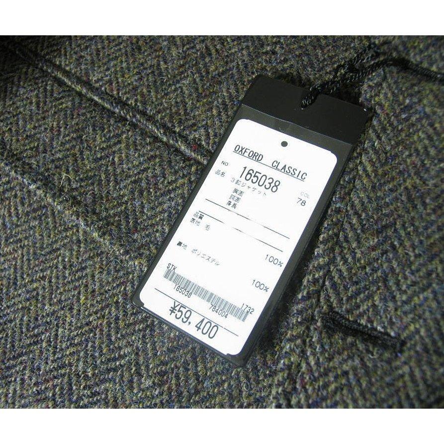 OXFORD CLASSIC 秋冬段返り3つボタン ハリスツイードジャケット カーキ系MIX ヘリンボーン 0578  A3 A4 A6 A7 AB5 AB7 AB8 BB4 BB5 BB6 BB8