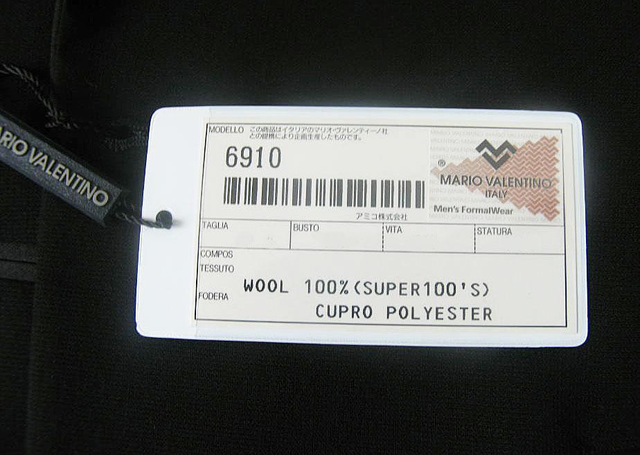 メンズ礼服 マリオ・バレンチノ(MARIO VALENTINO)の本格的タキシードピークドラペル  A4 A5 A6 A7 (即納可)A8 AB8