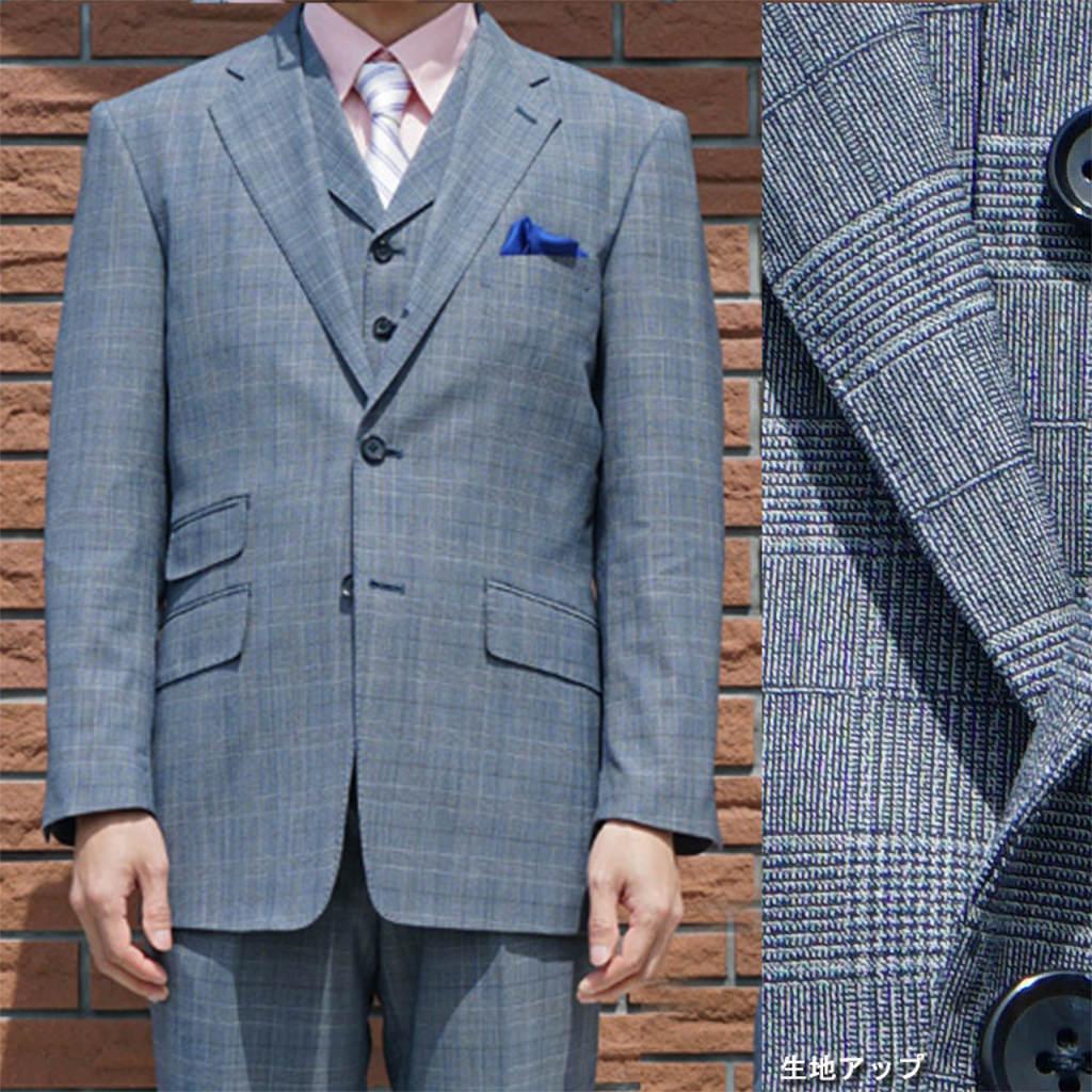 TheoDore(セオドール) 3ピーススーツ メンズ 春夏秋 チェンジポケット付き ブルー系 グレンチェック 0782 A4 A5 A7 A8 AB3