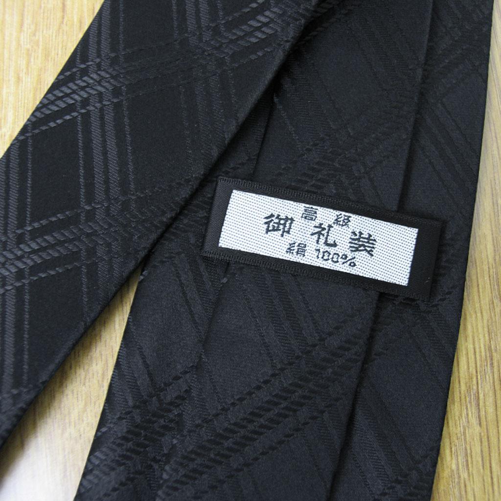 NEW FORMAL礼装用ネクタイ 黒 シルク100% FB15