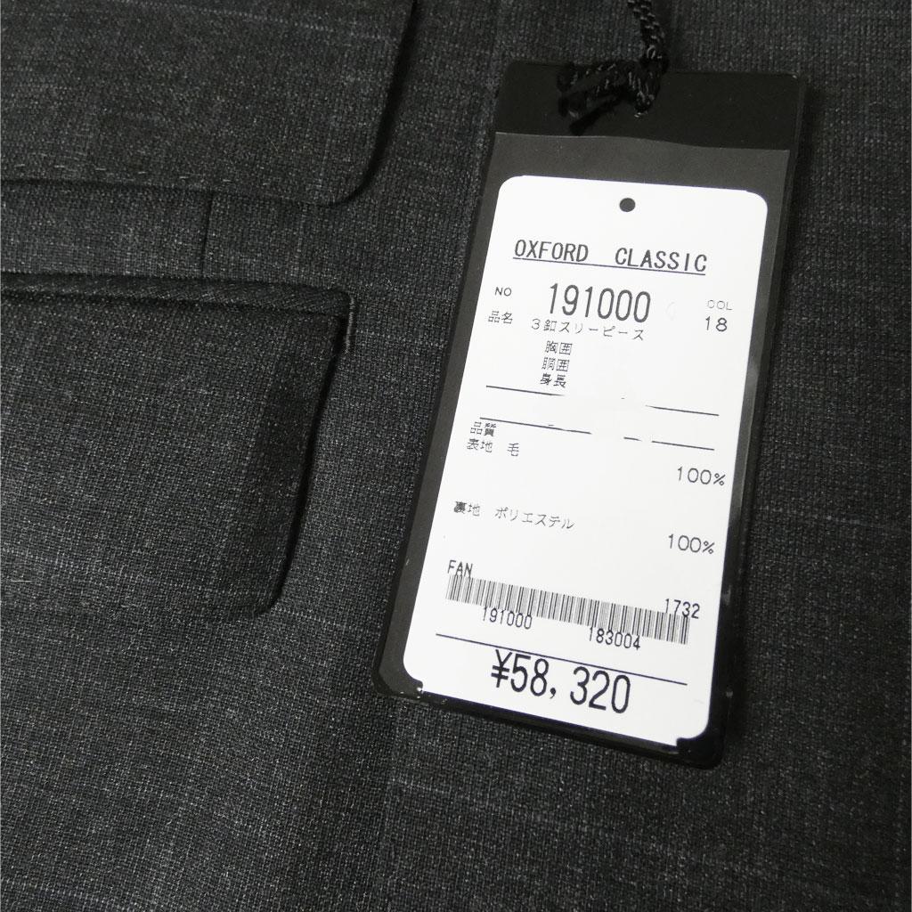 OXFORD CLASSIC(オックスフォードクラシック) 3ピーススーツ メンズ 春夏秋 ウインドペンチェック チャコールグレー 0018 A4 A6 A8 AB4 AB7