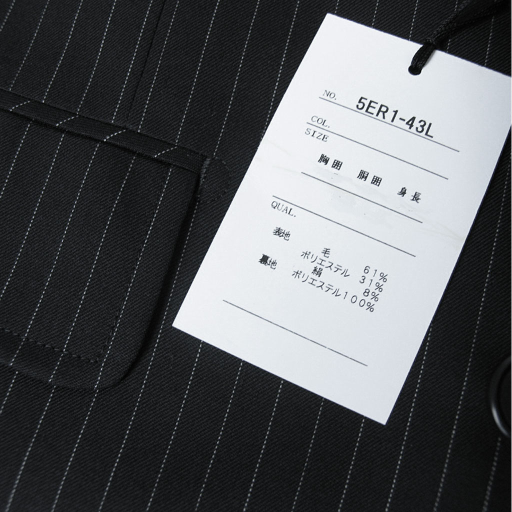 grado collection(グラードコレクション) スーツ メンズ 春夏秋 段返り3つボタン ブラックストライプ 43L A4 A6 BB5 BB8