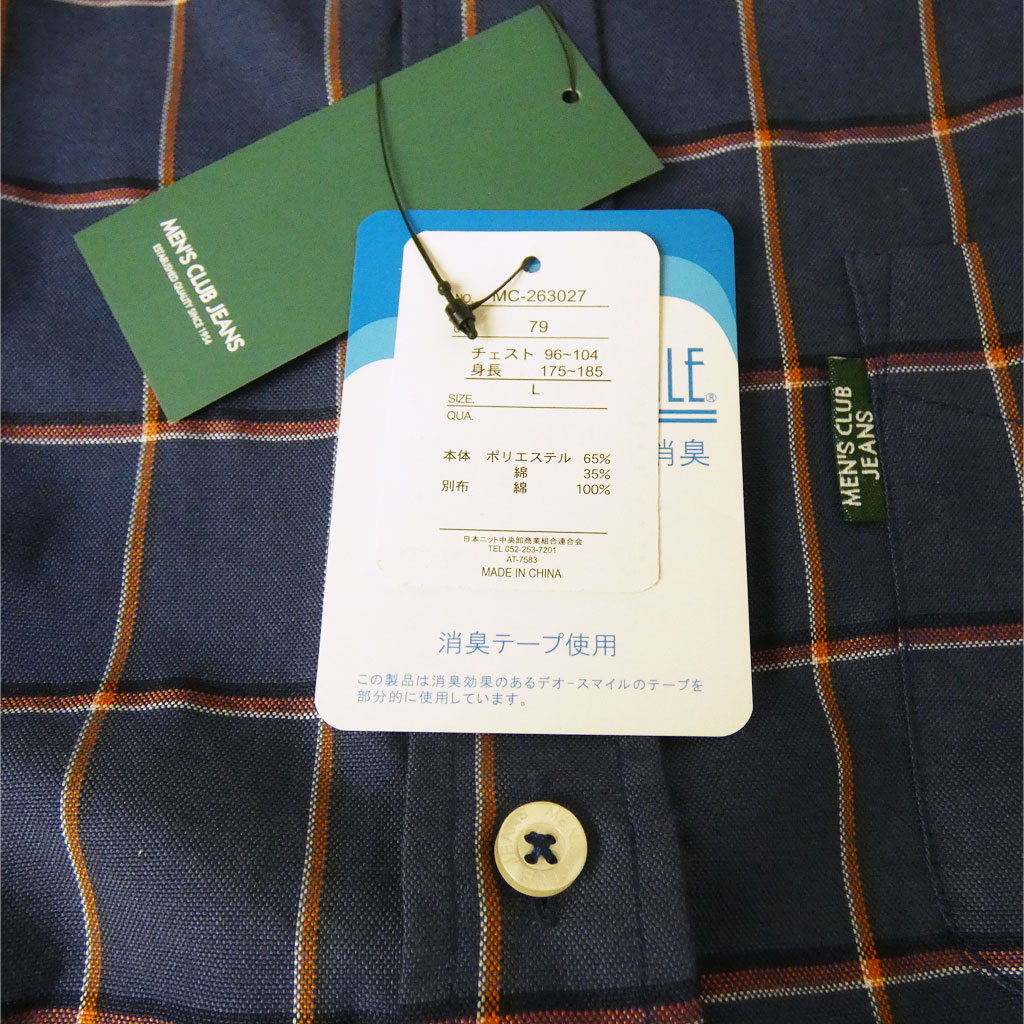 MENS CLUB JEANS の長袖ボタンダウンシャツ 紺系チェック 2779   L