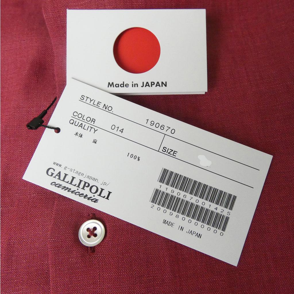 GALLIPOLI camiceria(ガリポリカミチェリア) 長袖シャツ メンズ ホリゾンタルカラー 麻100% ワインレッド 0014 M L