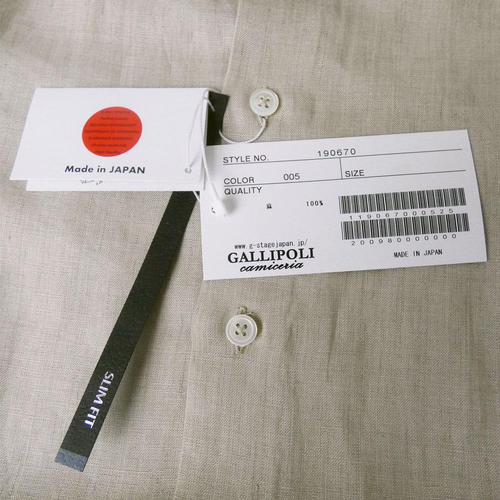 0GALLIPOLI camiceria(ガリポリカミチェリア) 長袖シャツ メンズ ホリゾンタルカラー 麻100% ベージュ系 0005 M L