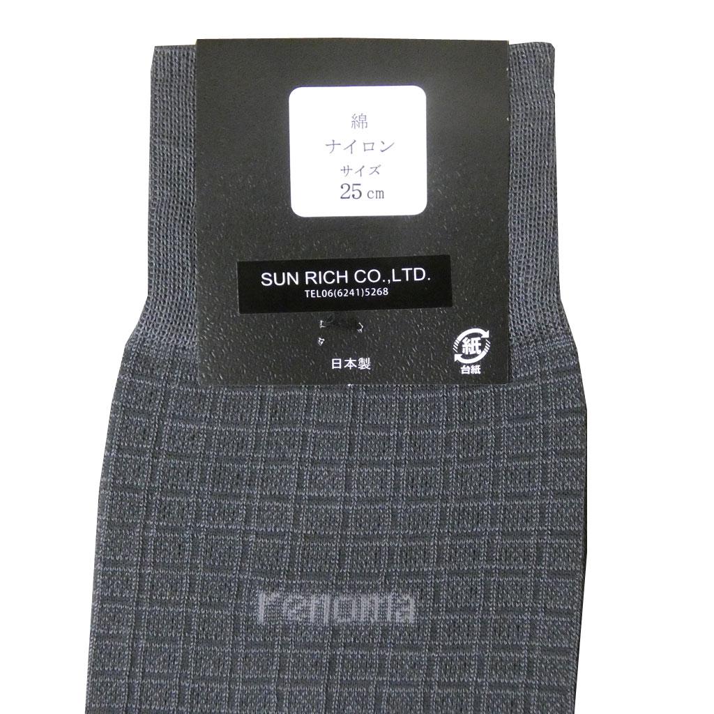 renoma・PARIS レノマパリス ソックス 靴下 紺系 R01 25~27cm