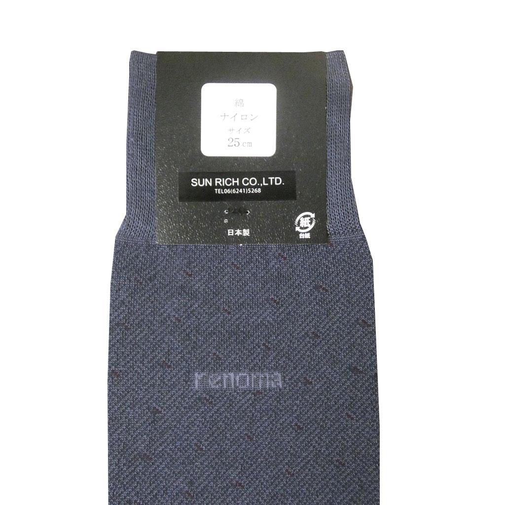 renoma・PARIS レノマパリス ソックス 靴下 紺系 R02 25~27cm
