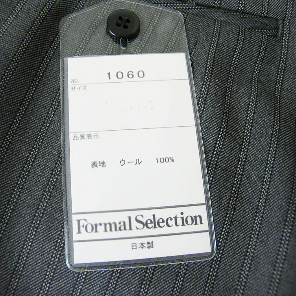 メンズ礼服 Formal selection  モーニング用の縞コールパンツ チャコールグレー 1060  73cm 76cm 79cm 82cm 85cm 88cm 91cm 94cm 97cm 100cm 105cm 110cm 115cm