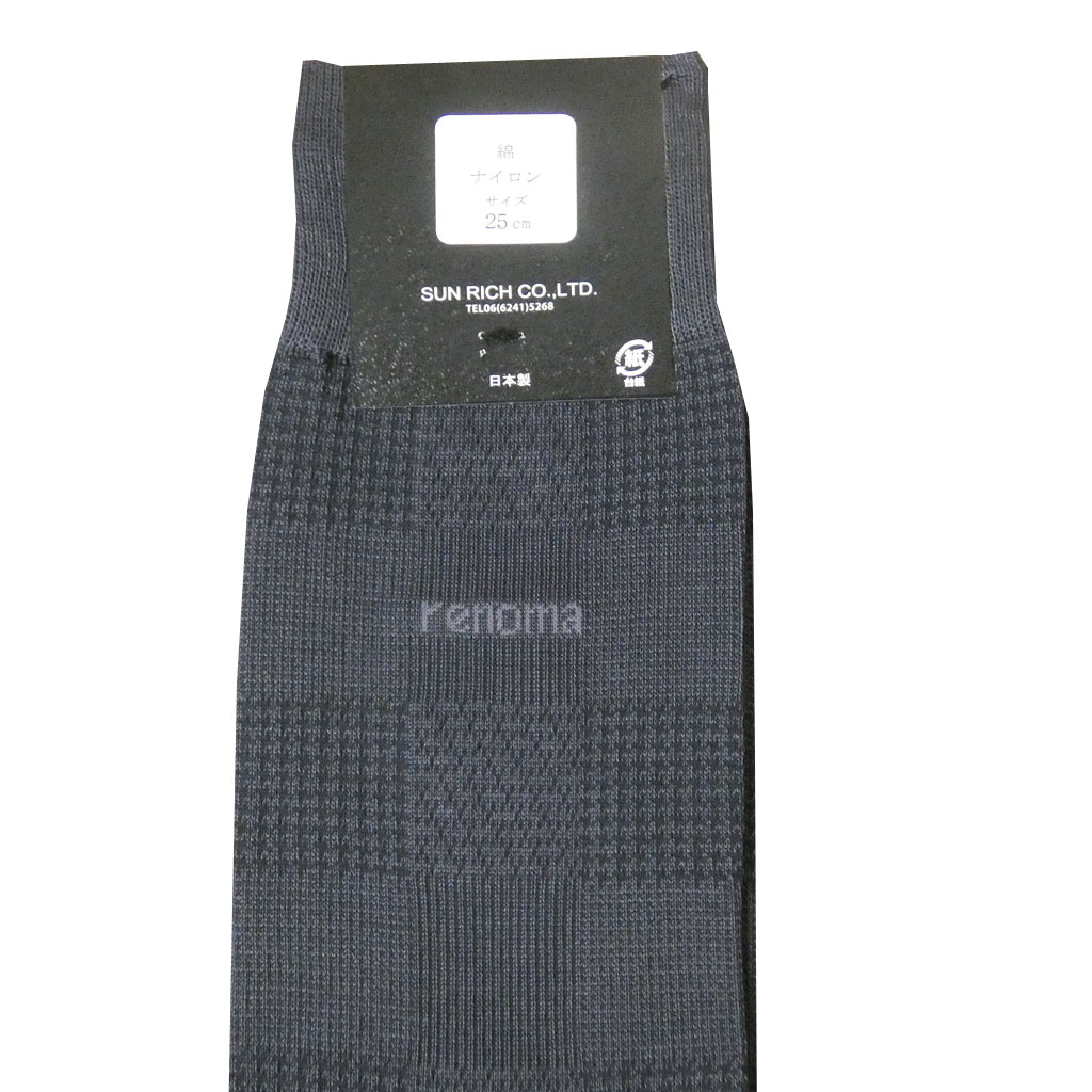 renoma・PARIS レノマパリス ソックス 靴下 紺系 チェック R03 25~27cm