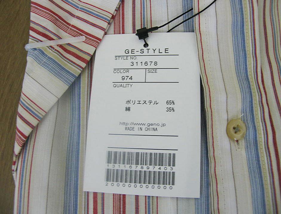 GE-STYLEのメンズ 半袖 レギュラーカラー シャツ 974  M(衿39cm)