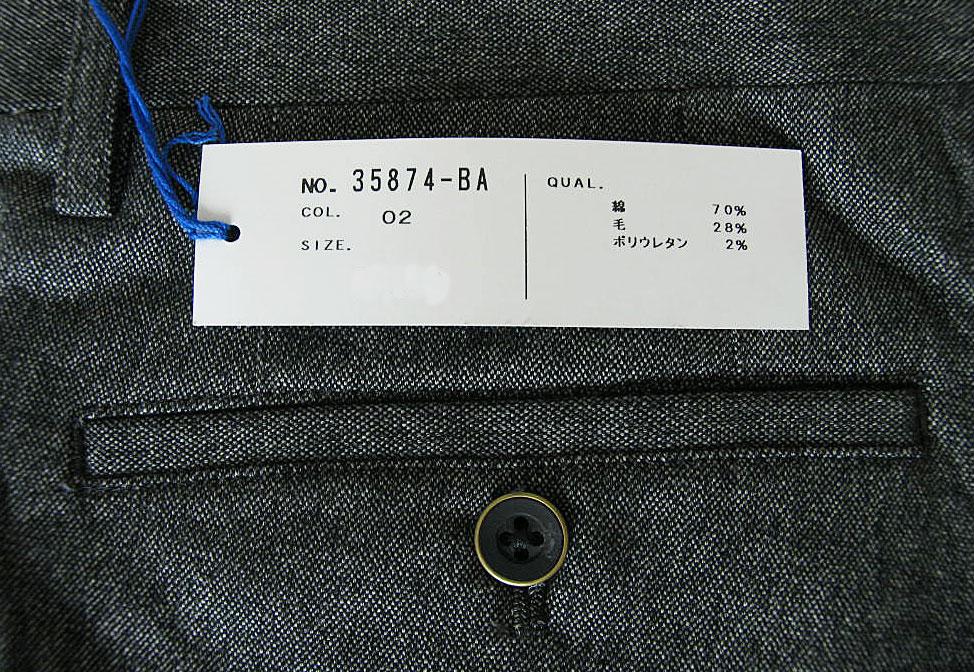 秋冬 カーゴパンツ ミディアムグレー  Dady Costa 【ストレッチ】【綿混】【ウール混】 メンズ パンツ 7402   90cm  92cm