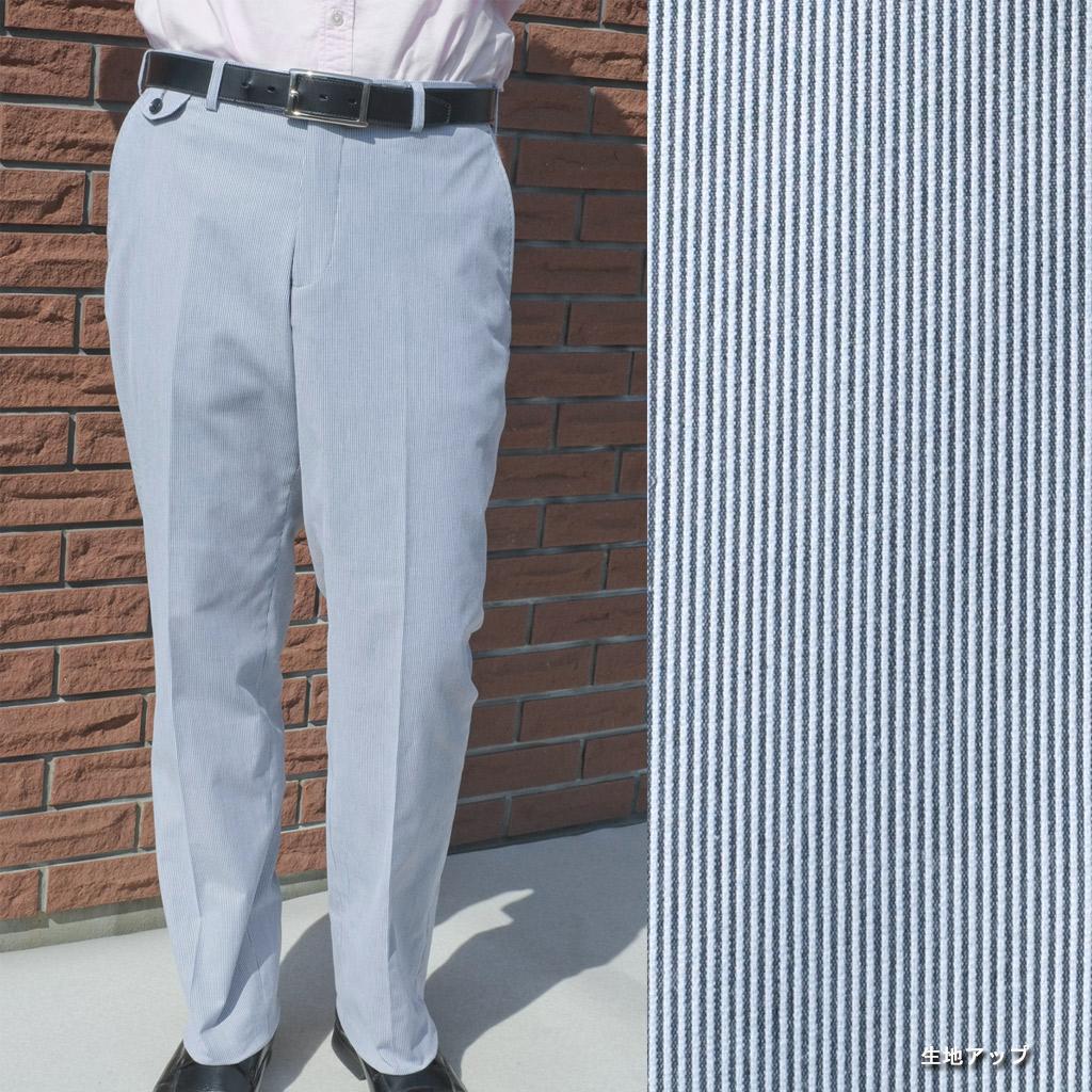 stanley blackerの春夏ノータックパンツ コードレーン サックスブルー 6385  78cm 80cm 82cm 84cm 86cm 88cm 90cm 96cm