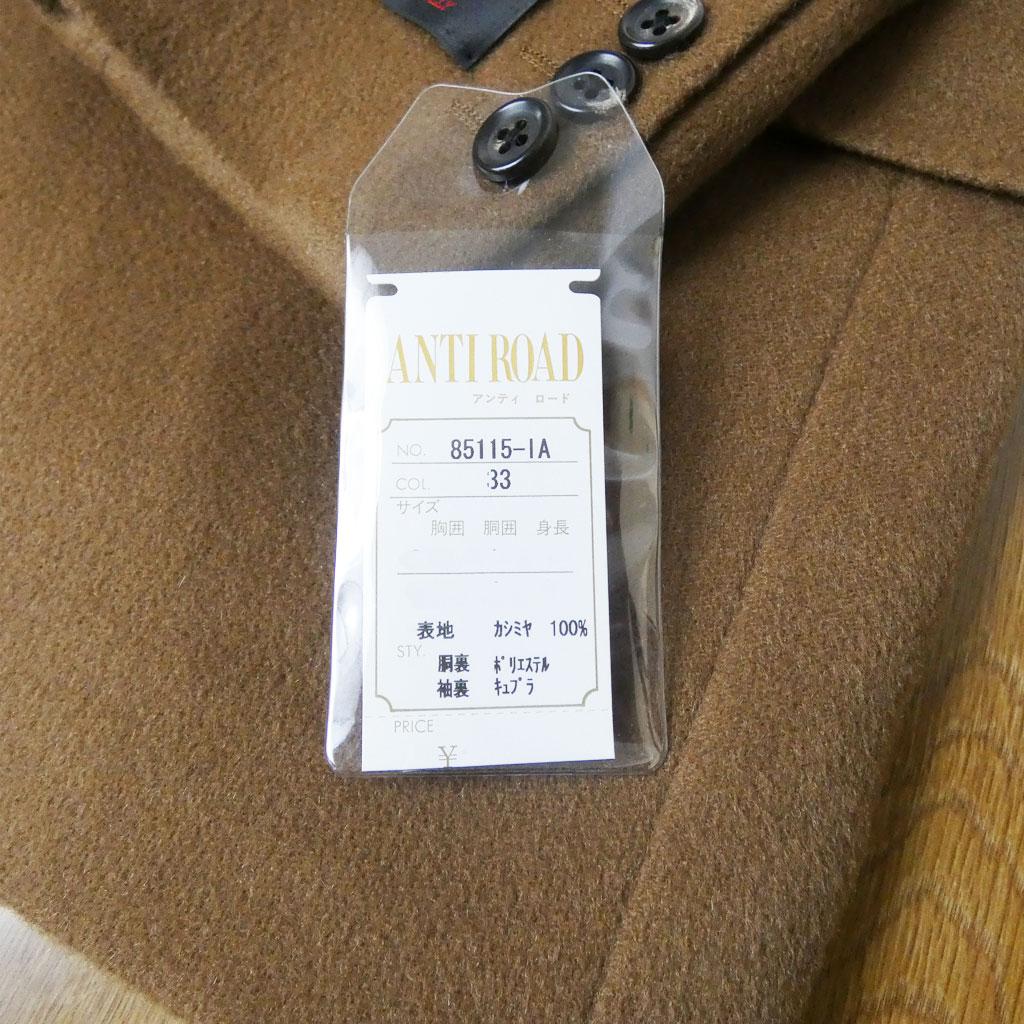 ANTI ROADの秋冬 メンズ カシミヤ100% ジャケット キャメル 1533 AB4 AB5 AB6 AB7 AB8