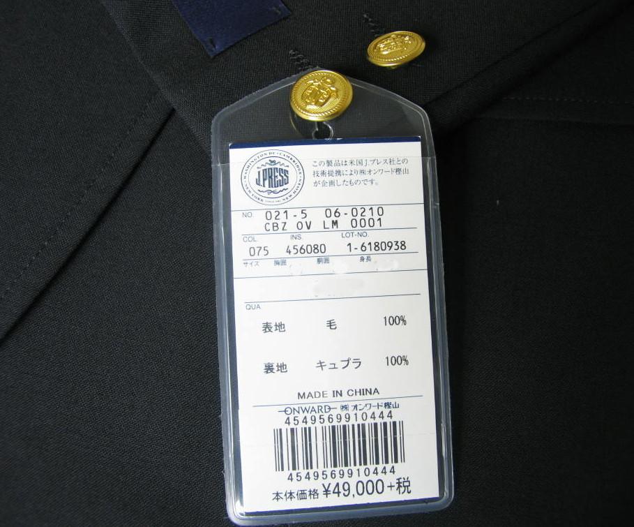 J.PRESS(ジェイプレス) 紺ブレザー メンズ 春夏 トラッド 新1型 NEW AUTHENTIC MODEL ネイビー A6