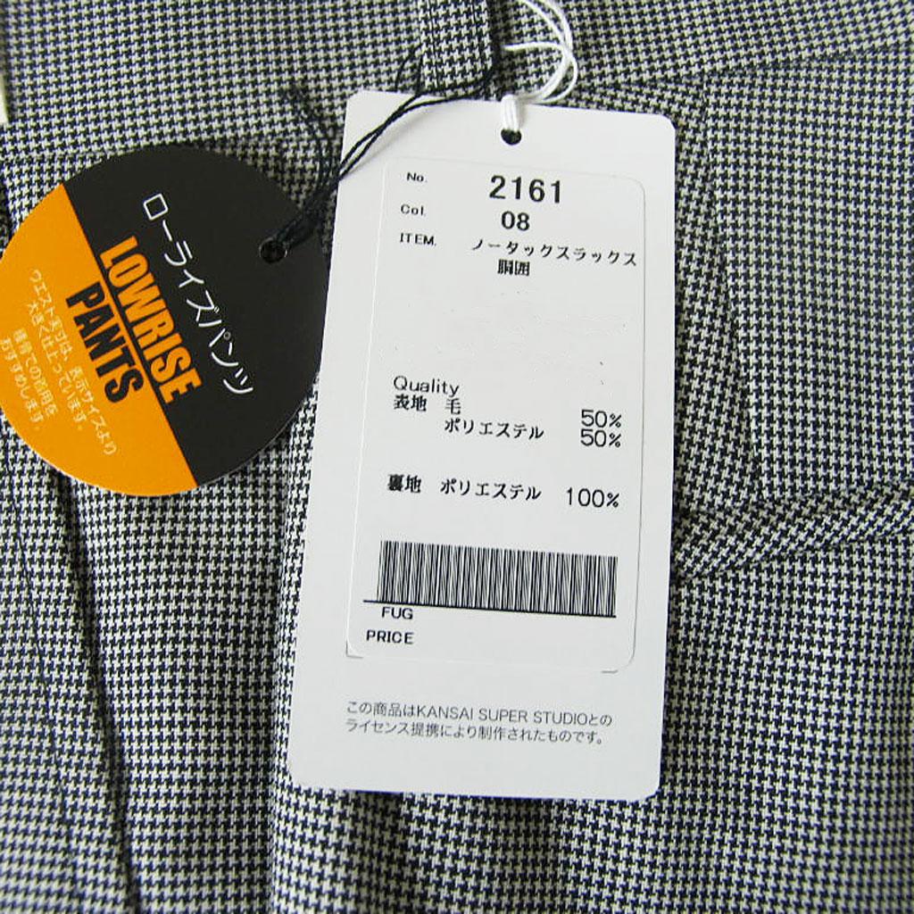 FICCE COLLEZIONEの春夏 ノータックパンツ 千鳥格子 6108  73cm