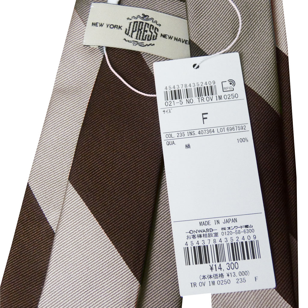 J.PRESS(ジェイプレス) ネクタイ 絹100% レジメンタル ブラウン JSN0235