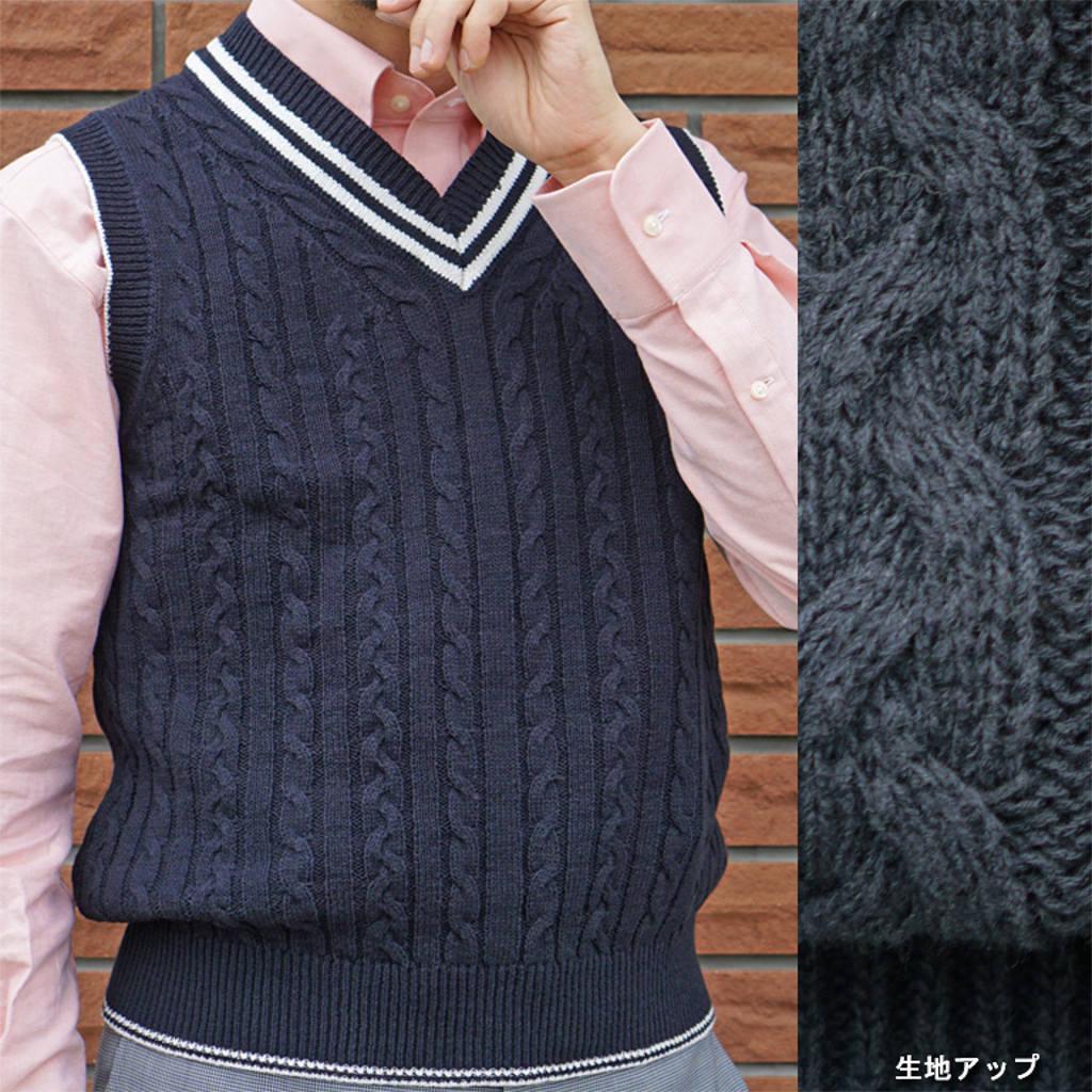 CHUBEI(チュウベイ) サマーベスト メンズ 春夏 コットン ネイビ− KK125 XL