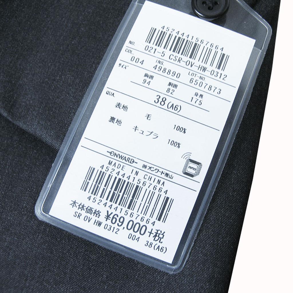 J.PRESS(Jプレス) メンズ 秋冬春 2つボタンスーツ チャコールグレー 004  A6
