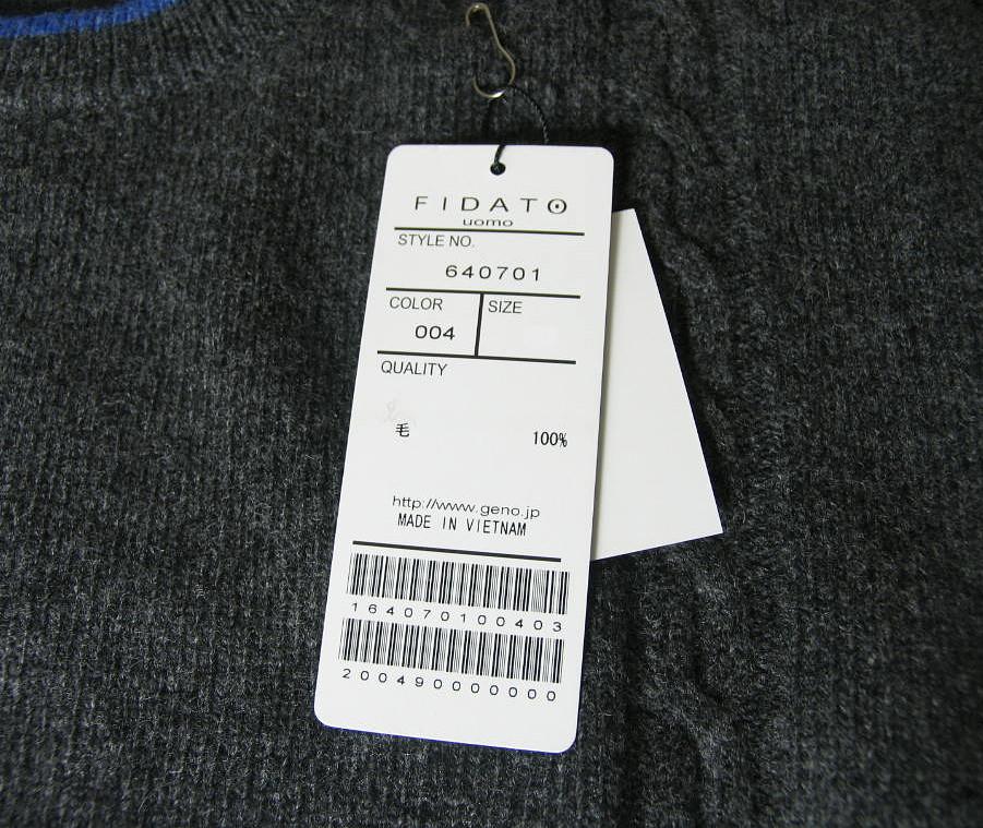 FIDATOのクルーネックセーター チャコールグレー 004 M