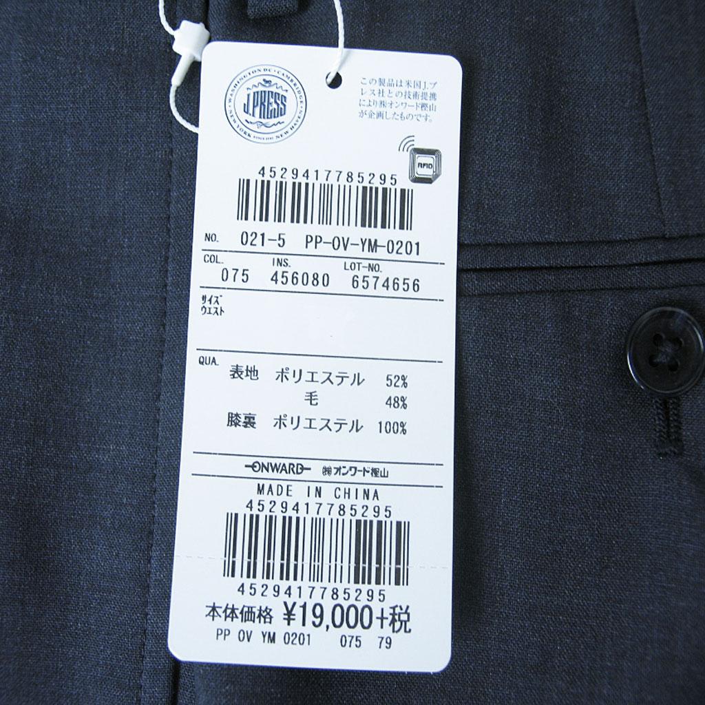 J.PRESSの春夏ワンタックパンツ ネイビー 075 79cm