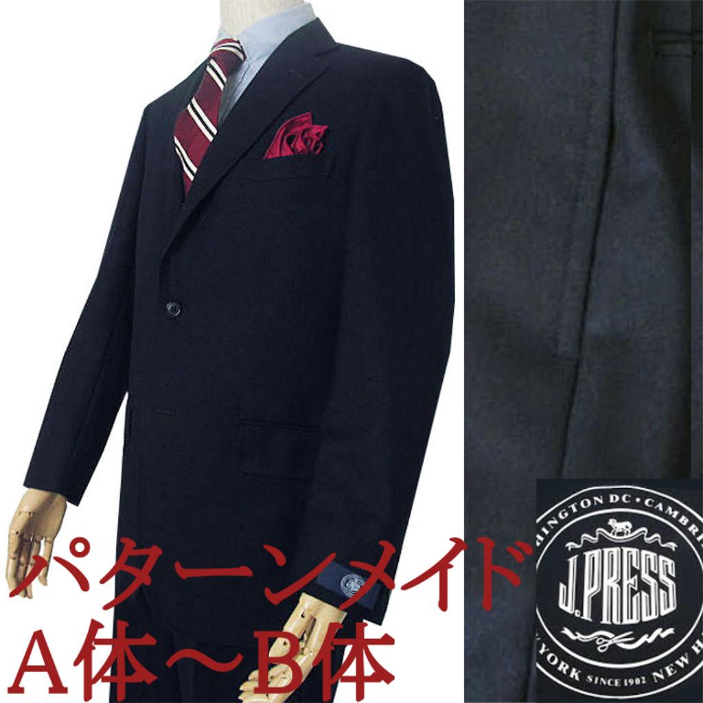 J.PRESS メンズ 春夏トラッド1型 3つボタンスーツ パターンメイド 濃紺無地 A4 A5 A6 A7 A8 AB3 AB4 AB5 AB6 AB7 AB8 B4 B5 B6 B7 B8 BE5 BE6 BE7