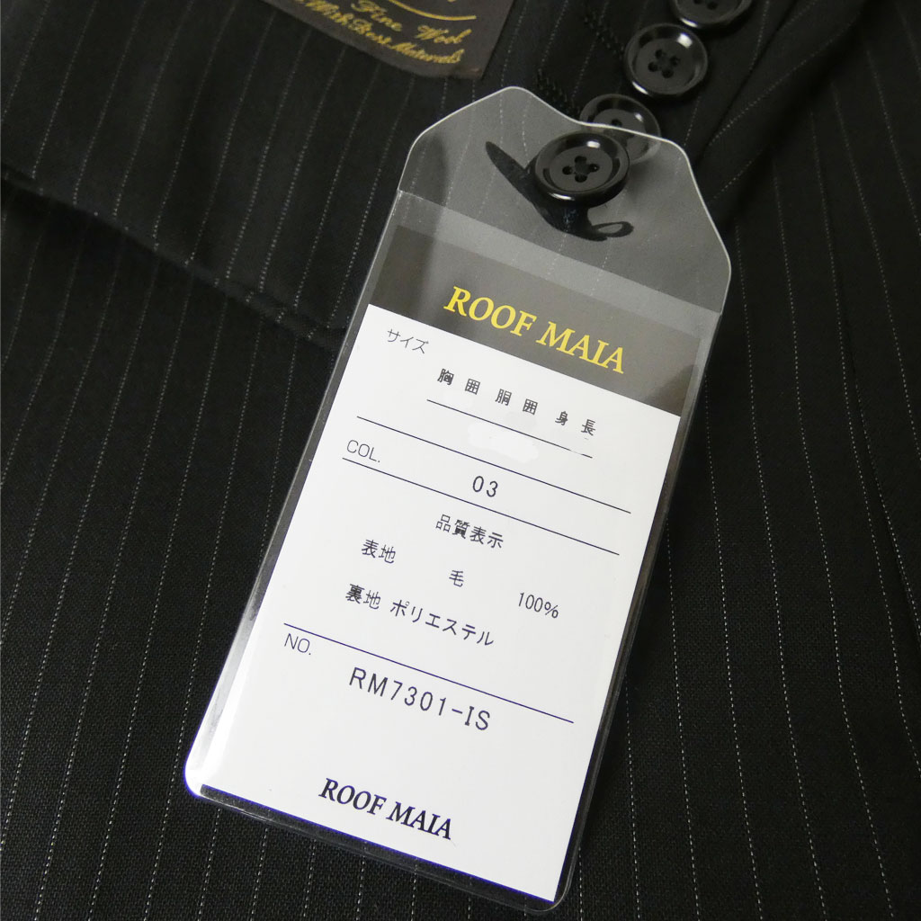 ROOF MAIAの春夏2つボタンスーツ ブラック ストライプ 7301  AB4 AB5 AB7