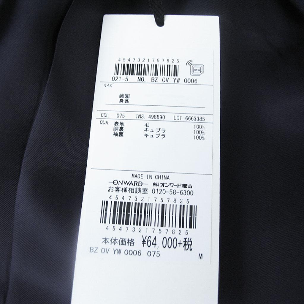 Jプレス(J.PRESS)トラッド新1型 秋冬春 段返り3つボタン スリーパッチ 紺ブレザー サキソニー M XL