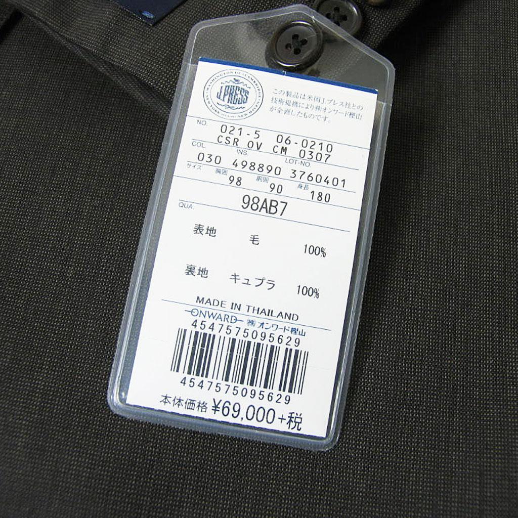 J.PRESS スーツ メンズ 春夏秋物 2つボタン ブラウン系 030 AB7