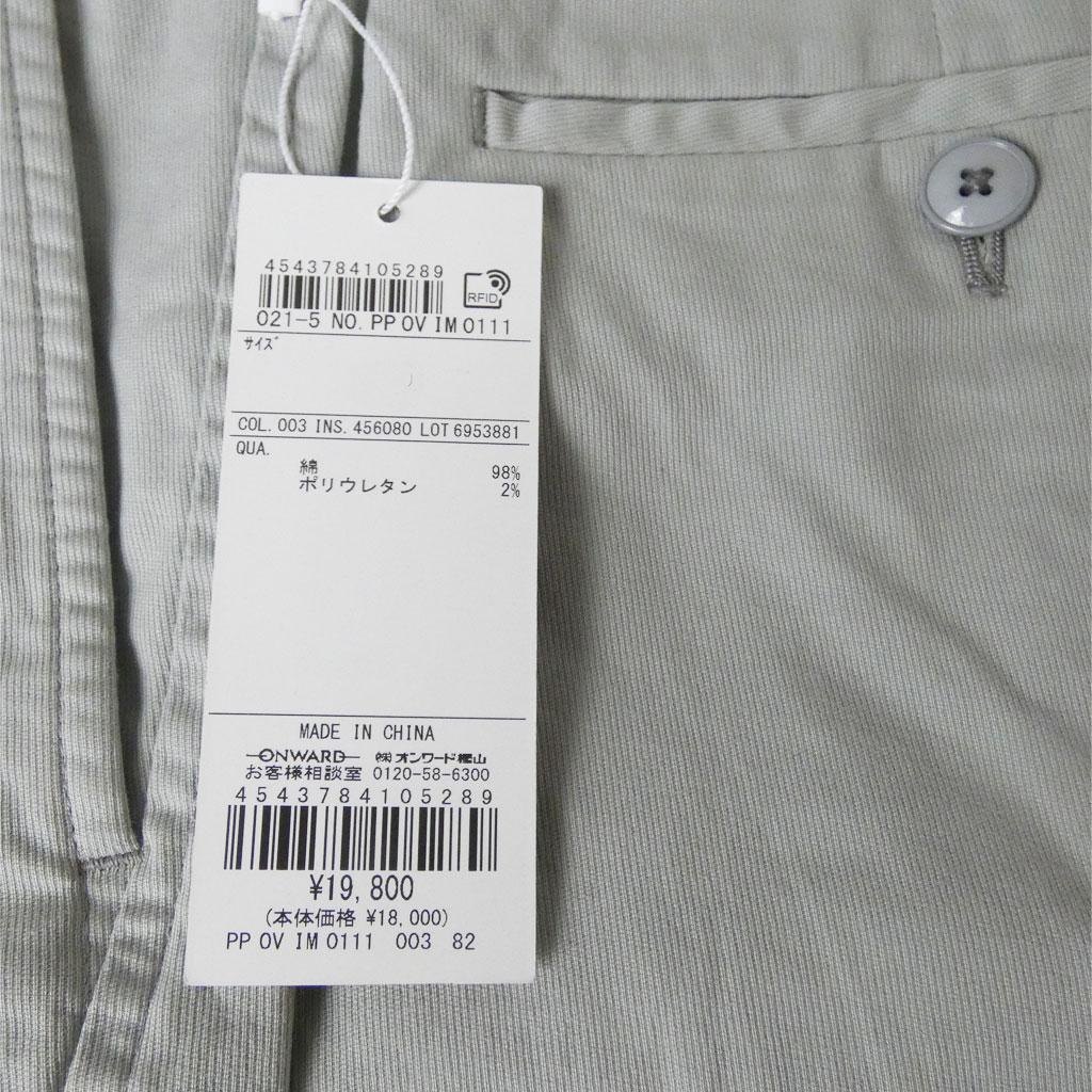 J.PRESS(ジェイプレス) コットンパンツ メンズ 春夏秋 ノータック スラックス ミディアムグレー 1003  82cm 86cm 90cm