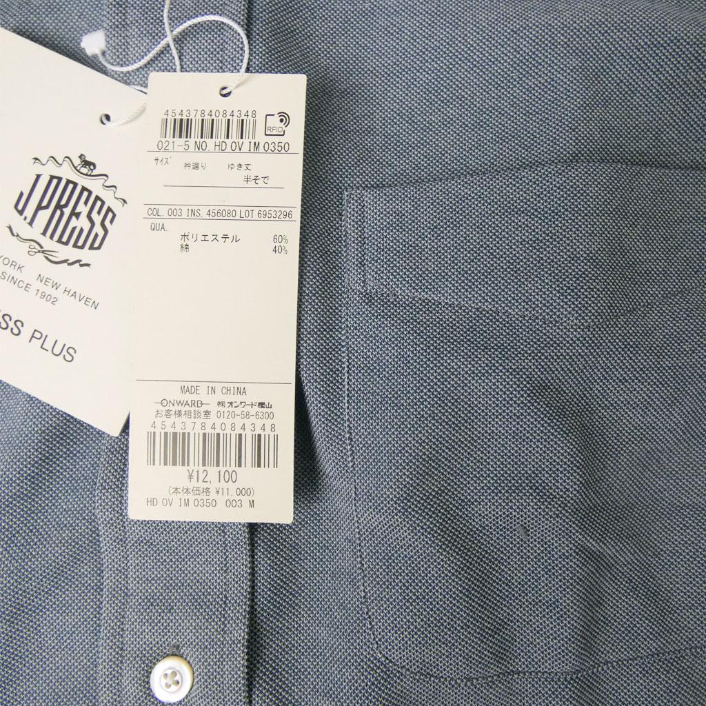 J.PRESS(ジェイプレス) ボタンダウン ジャージーシャツ メンズ 半袖シャツ グレーシュブルー  0003  L