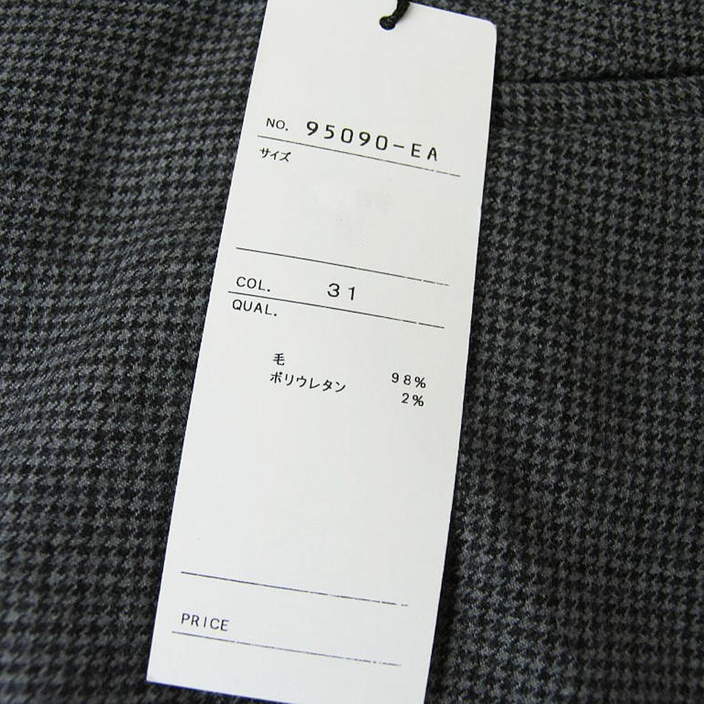 HAI-VASERON 秋冬 パンツ チャコールグレー ガンクラブチェック ノータック 【ストレッチ】 9031  76cm