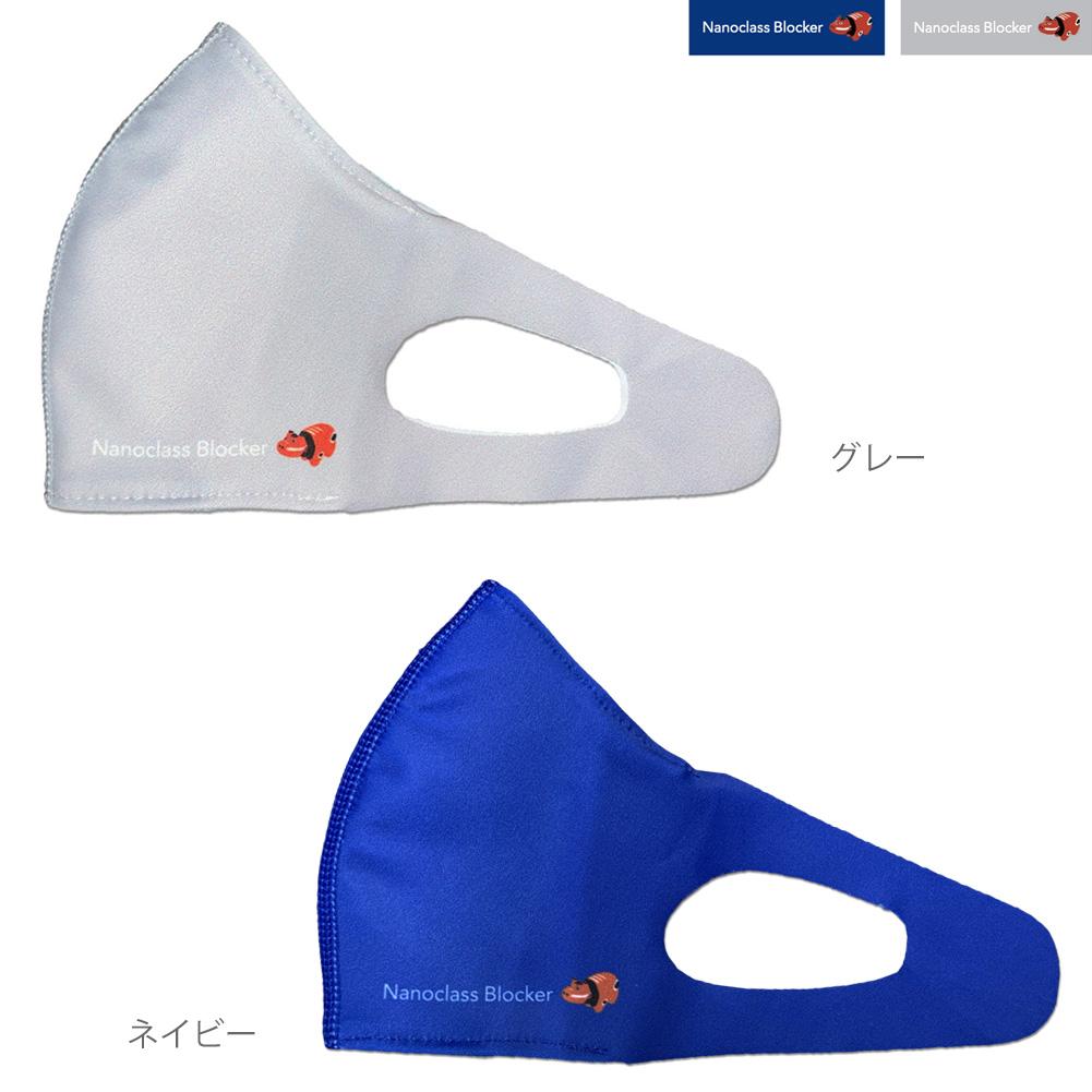 【医療レベルN95相当】ヤマシンナノフィルター 水着素材マスク 3D立体縫製 耳が痛くなりにくい 水着マスク ナノクラスブロッカー 赤べこ柄 M L