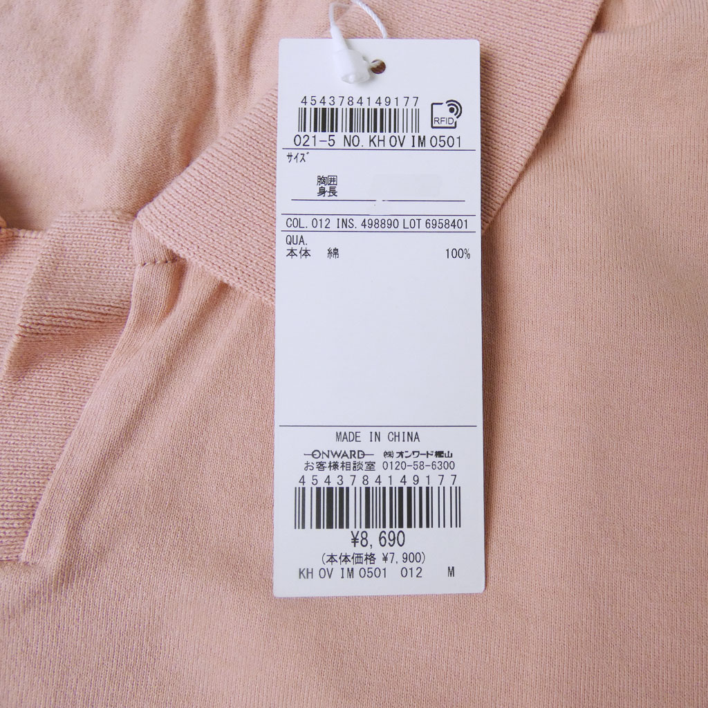 J.PRESS(ジェイプレス) ハイツイスト ジャージスキッパー メンズポロシャツ ピンク 1012  M L