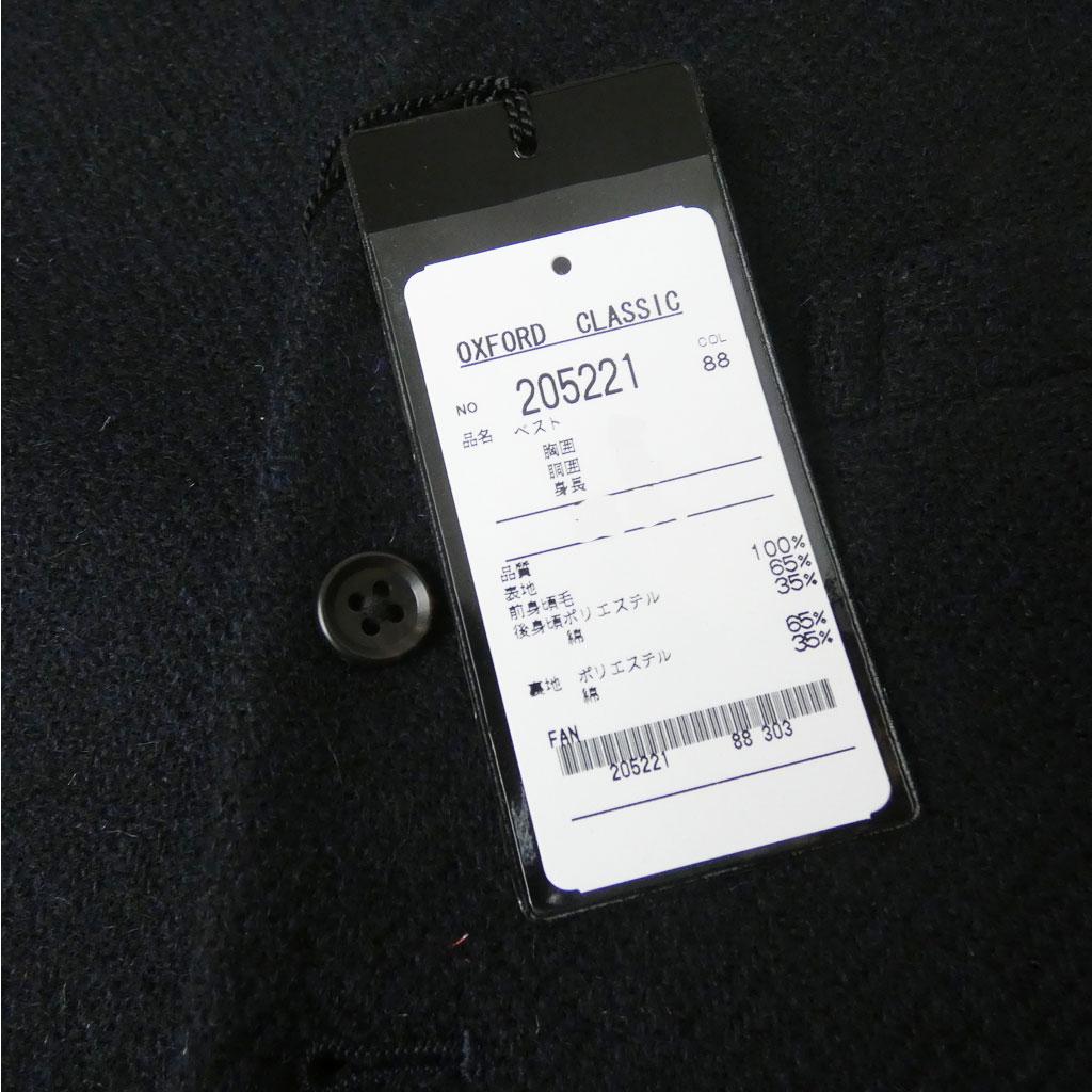OXFORD CLASSIC 秋冬 ハリスツイードベスト ネイビー メンズ 2188 S M L LL 3L