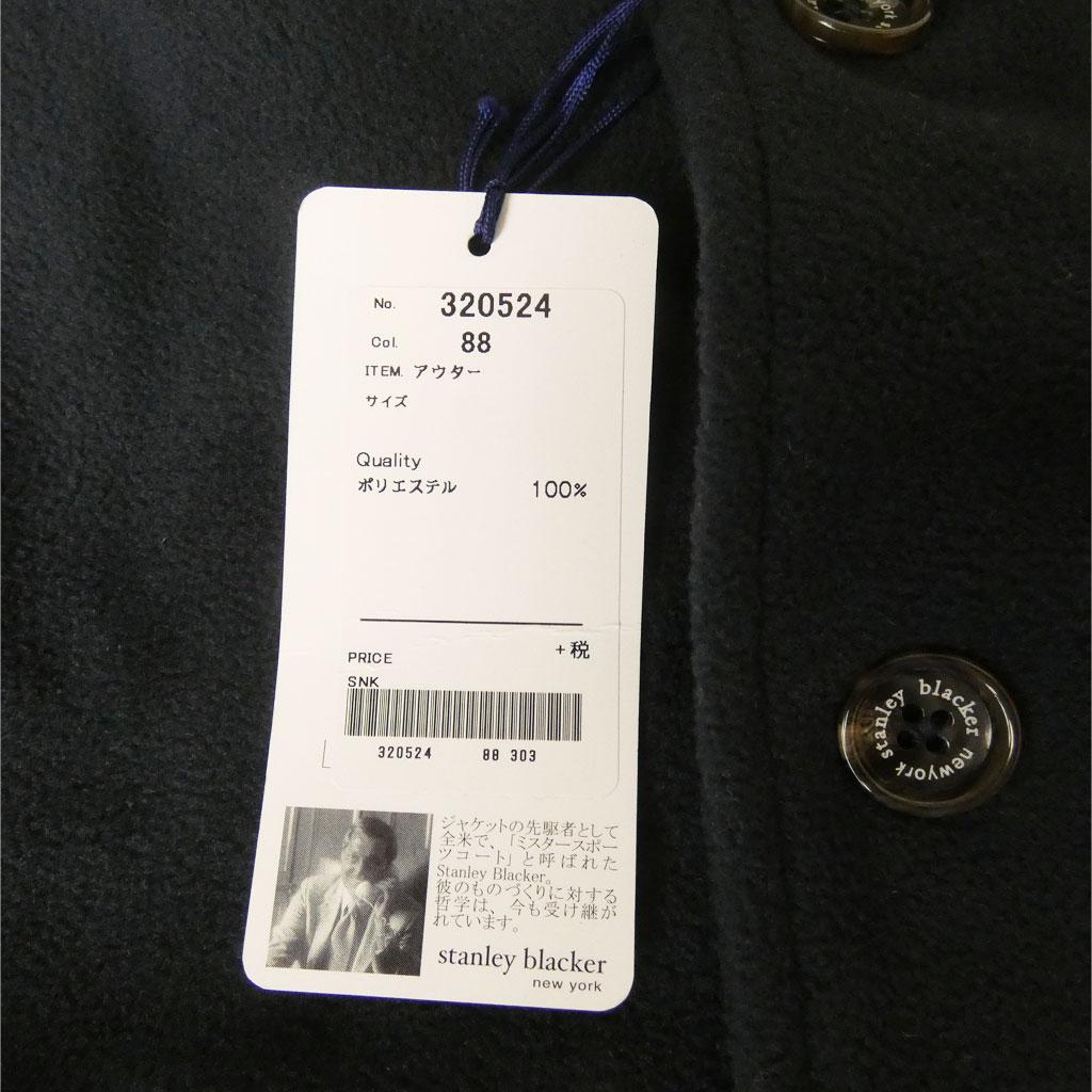 stanley blackerのフリース ネイビー ボタン留め 2488 M L LL