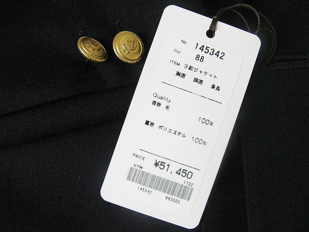 OXFORD CLASSIC PremiumLine(オックスフォードクラシックプレミアムライン) 紺ブレザー ネイビーブレザー メンズ 秋冬春 3つボタン サキソニー 金ボタン ウール100% 紺無地 0288 A3 A4 A5 A7 A8 AB4 AB5 AB6 AB7 AB8 BB3 BB4 BB5 BB6 BB7 BB8