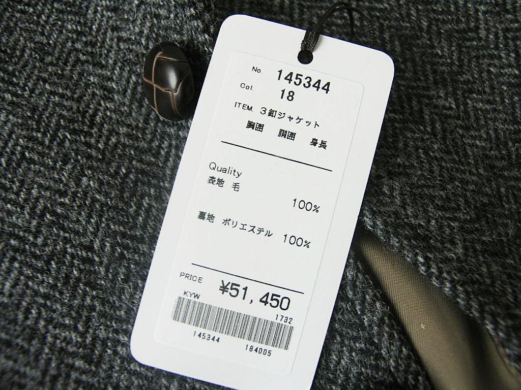 OXFORD CLASSIC PremiumLine(オックスフォードクラシックプレミアムライン) ツイード ジャケット メンズ 秋冬 ヘリンボーン 3つボタン MOON社製生地 0318 グレー A3 A4 A5 A6 A7 A8 AB3 AB5 AB6 AB7 AB8 BB4 BB5 BB6 BB7 BB8