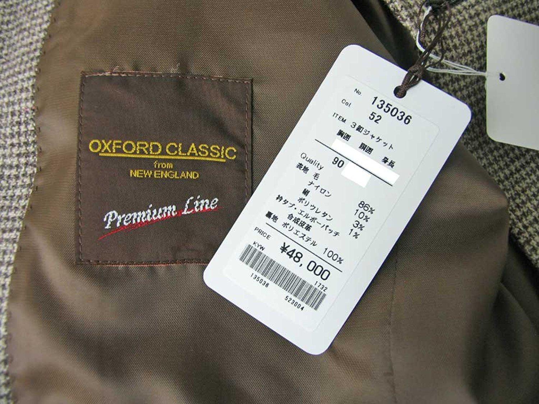 秋冬春 ツイードジャケット ライトブラウン千鳥 段返り3つボタン OXFORD CLASSIC PremiumLine 5252 A4 A5 A6 A7 A8 AB7 BB3