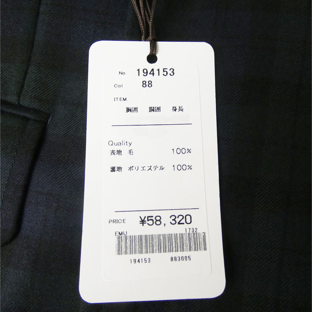 OXFORD CLASSIC PremiumLine(オックスフォードクラシックプレミアムライン) ジャケット メンズ 秋冬春 ブラックウォッチ 5388 A3 A4 A5 A6 A7 A8 AB4 AB5 AB6 AB7 BB3 BB4 BB6 BB7 BB8