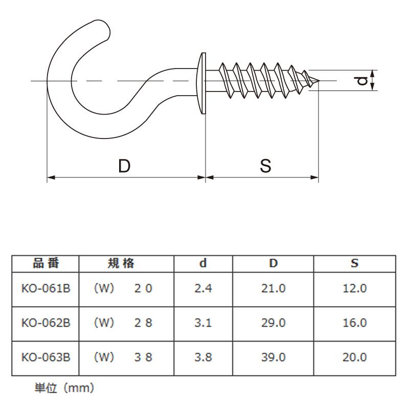 コーティング洋灯吊り(W)