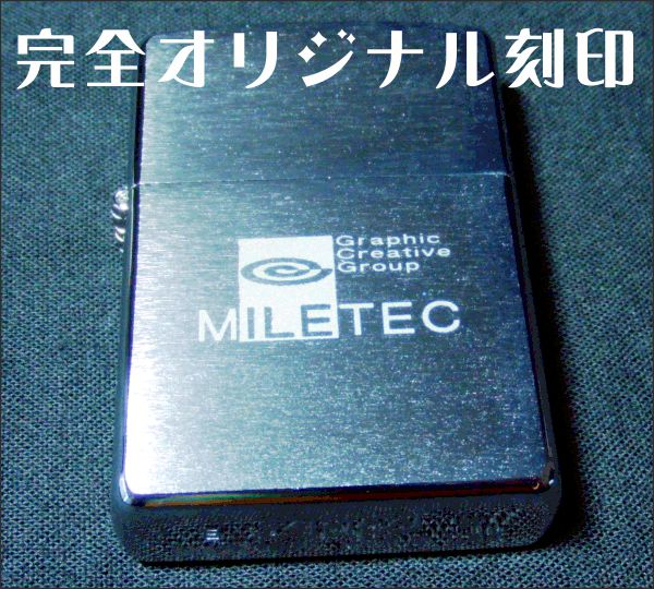 オリジナル刻印 ジッポライター