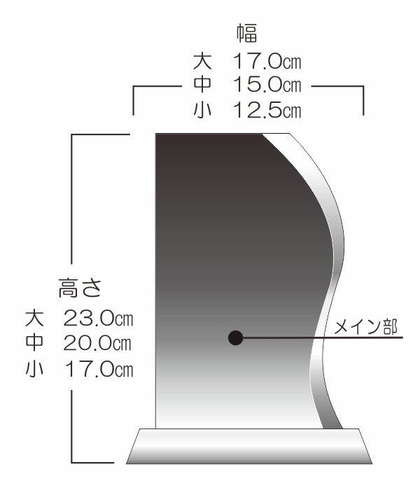 クリスタルトロフィ 【波型】