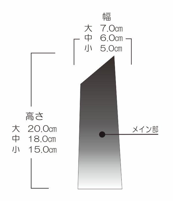 クリスタルトロフィ 【剣型】