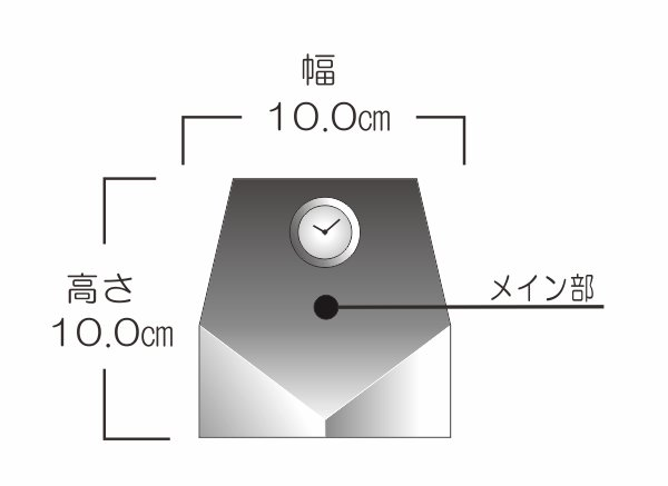 クリスタルトロフィ時計付 【小】