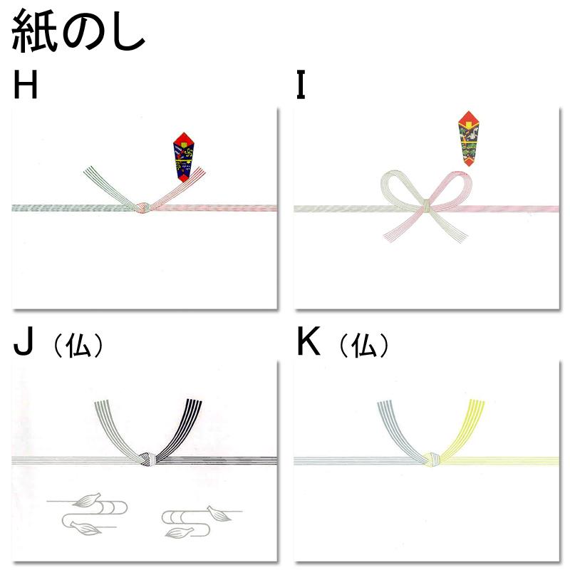 ふく太郎 ふく刺し丼(5人前)