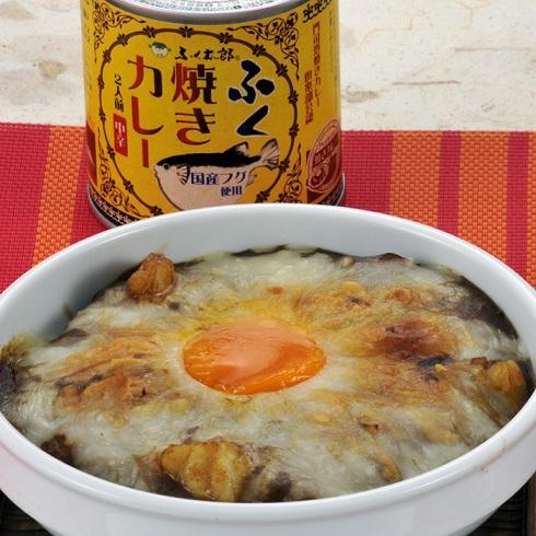 ふく太郎 ふく焼きカレー5缶セット